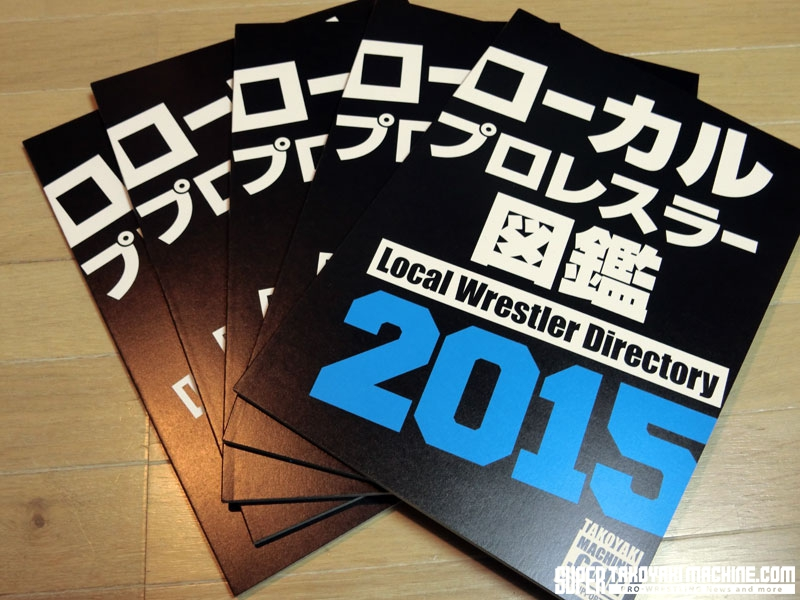 lwd2015_cover_2