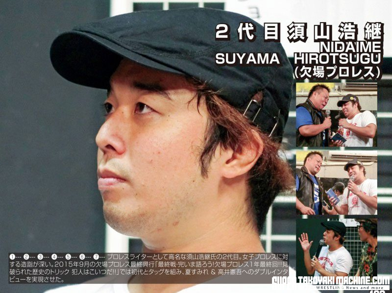 2daimesuyama_lwd16