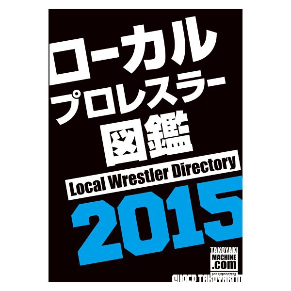 LWD2015_cover