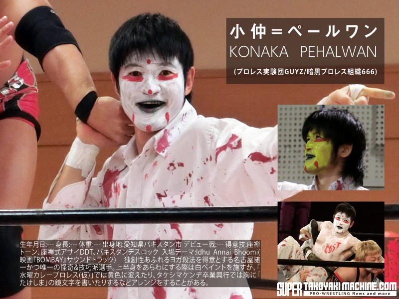 konaka_perfect