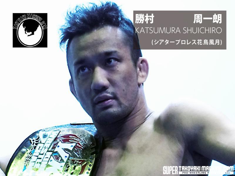 0009_katsumurashuichiro