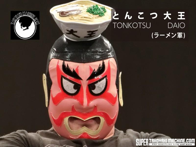 0010_tonkotsudaio