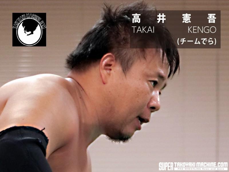 0015_takaikengo