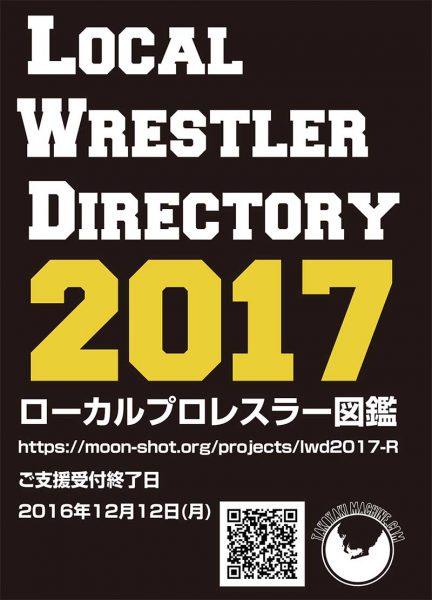 LWD2017_Flyer
